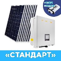"Комплект СЭС ""Стандарт"" инвертор OMNIK 20kW + солнечные панели (WiFi)"