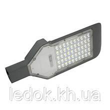 """Светильник уличный  LED """"ORLANDO-50"""" 50 W"""