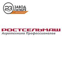 Грохот (стрясная доска) Ростсельмаш Дон 1200 (Rostselmash Don 1200)
