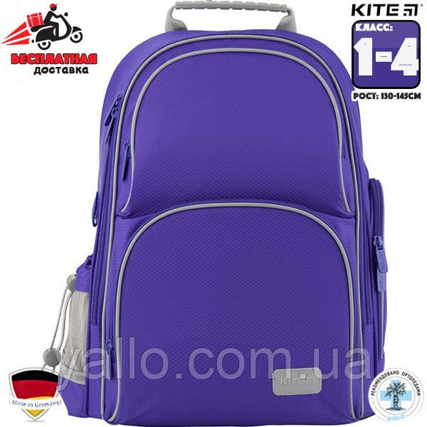 Рюкзак школьный Kite Education ( K19-702M-3 Smart) Для Младших классов (1-4)
