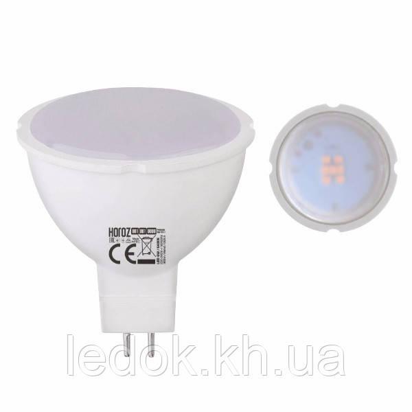 """Лампа """"FONIX-6""""  6W 6400K GU5.3"""