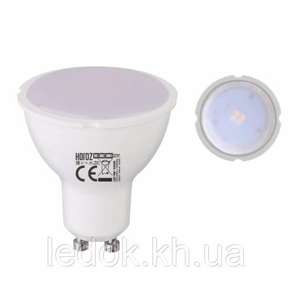 """Лампа """"PLUS-4"""" 4W 6400K GU10"""