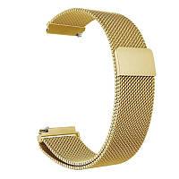 Металлический ремешок для смарт часов, 22 mm (Золотой)