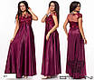 Платье длинное вечернее без рукав гипюр+сетка+атлас 48-50,50-52, фото 3