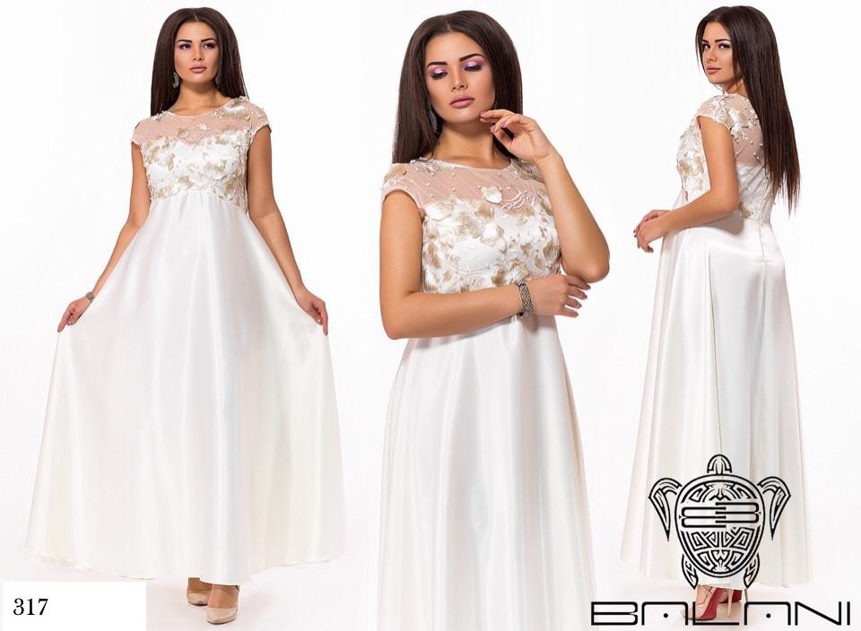 Платье длинное вечернее без рукав гипюр+сетка+атлас 48-50,50-52