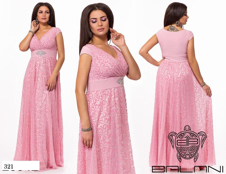 Платье длинное вечернее без рукав масло+флок на сетке 48-52