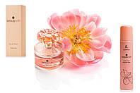 Набор для нее Beauty Cafe (Бьюти кафе) Faberlic (Фаберлик)