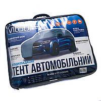 Тент автомобильный с подкладкой, размер XXL, тент на авто, тент защитный, водоотталкивающий, чехол на джип