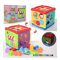 """Игрушка сортер """"Развивающий куб"""" Huanger HE0520 (сортер, часы, зеркало, звук, свет) Два цвета"""