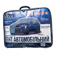 Тент автомобильный с подкладкой, размер XL, тент на авто, тент защитный, водоотталкивающий, чехол на джип
