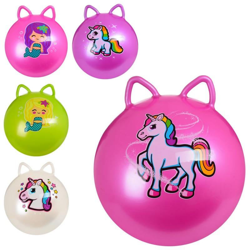 М'яч для фітнесу MS 0936-2 з вушками, 50 см., 5 видів, мікс кольорів, в кульку, 14-18-5 см