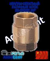 Клапан обратный для воды с латунным штоком 3/4'' SD Forte