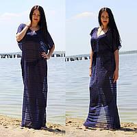 Пляжная женская туника макси в полоску , фото 1