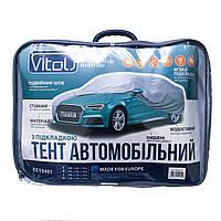 Тент автомобильный с подкладкой, размер L, тент на авто, тент защитный, водоотталкивающий, чехол на авто