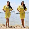 Пляжная женская туника в полоску с коротким рукавом