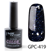 Гель-лак Lady Victory с мерцанием GPC-419, 7.3 мл