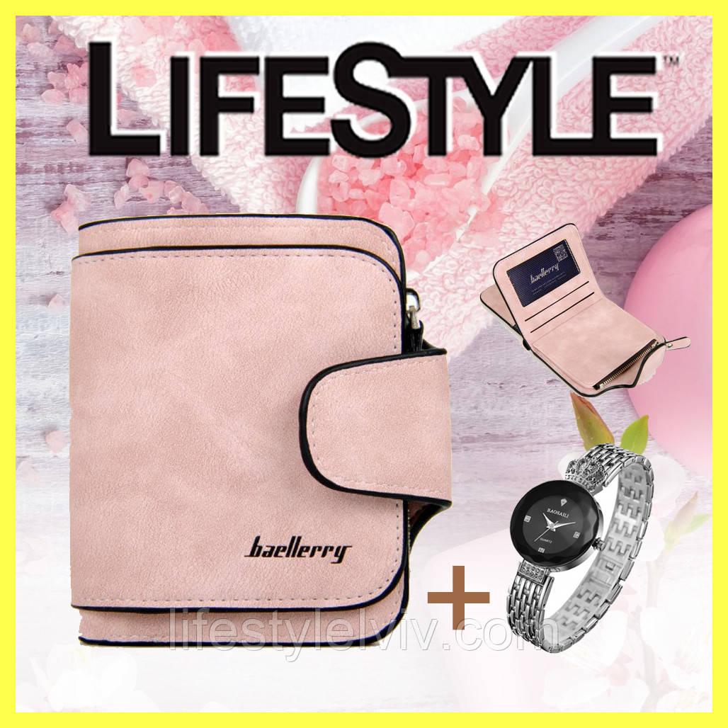 Кошелек Baellerry Forever Mini + Часы Baosaili в Подарок