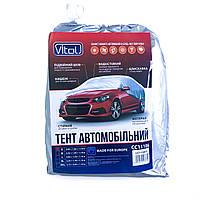 Тент автомобильный, размер S, тент на авто, тент защитный, водоотталкивающий, солнцезащитный чехол на авто.