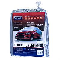 Тент автомобильный, размер M, тент на авто, тент защитный, водоотталкивающий, солнцезащитный чехол на авто.