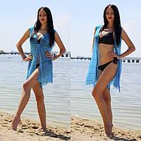 Пляжная женская накидка в полосочку, фото 1