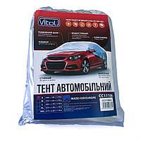 Тент автомобильный, размер XXL, тент на авто, тент защитный, водоотталкивающий, солнцезащитный чехол на авто.