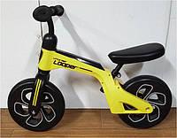 "Детский беговел Looper Balance Bike 10"""
