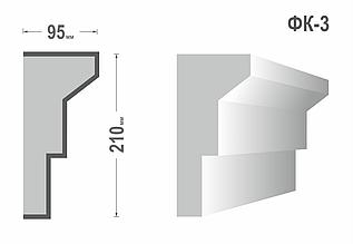 Фасадный карниз Фк-3