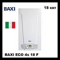 Котел газовый двухконтурный 18 квт Baxi ECO 4S 18 F
