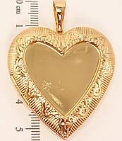 """Кулон ХР Позолота 18К """"Открывающийся медальон сердце с тисненым орнаментом"""", фото 1"""