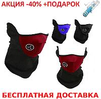Маска флисовая для лица вело лыжная балаклава зимняя непродуваемая бандана повязка подшлемник + селфипалка