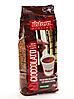 Гарячий шоколад Ristora Cioccolato 1 кг