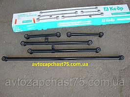 Штанга реактивная Ваз 2101-2107 комплект 5шт.производство КЕДР, Россия