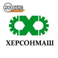 Грохот (стрясная доска) Херсонмаш КЗС-9-1 Славутич (Khersonmash KZS-9-1 Slavutich)