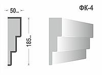 Фасадный карниз Фк-4