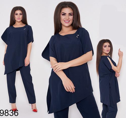 Женский стильный костюм брюки на резинке + блузка (синий) 89836