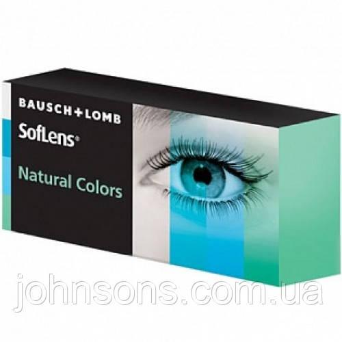 Контактные линзы SofLens Natural Colors без диоптрий (2шт в уп)