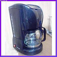 Кофеварка LIVSTAR LSU-1188 (10-12 Чашек, 1.5 Литра. 850 Ватт)