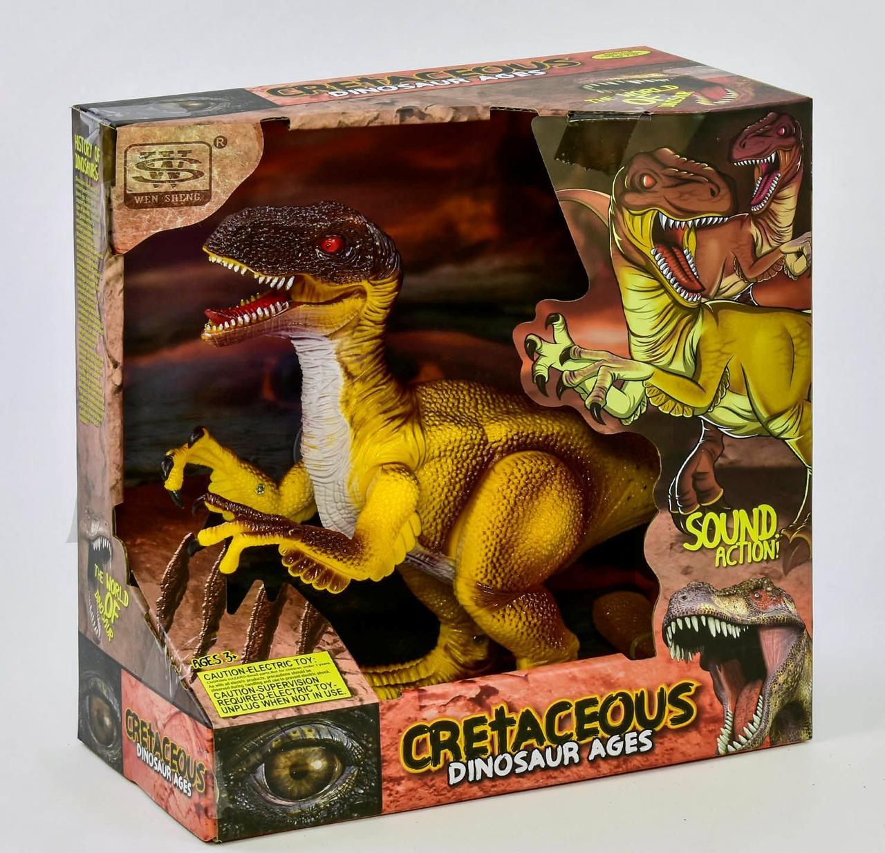 Динозавр со звуком ходит