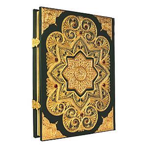 Эксклюзивная Коран на арабском языке с филигранью и гранатами в индивидуальной шкатулке