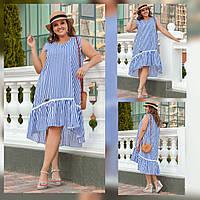 6aae02a49039 Платье свободного силуэта в Украине. Сравнить цены, купить ...