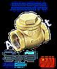 """Клапан обратный лепестковый для воды  2""""  SD"""