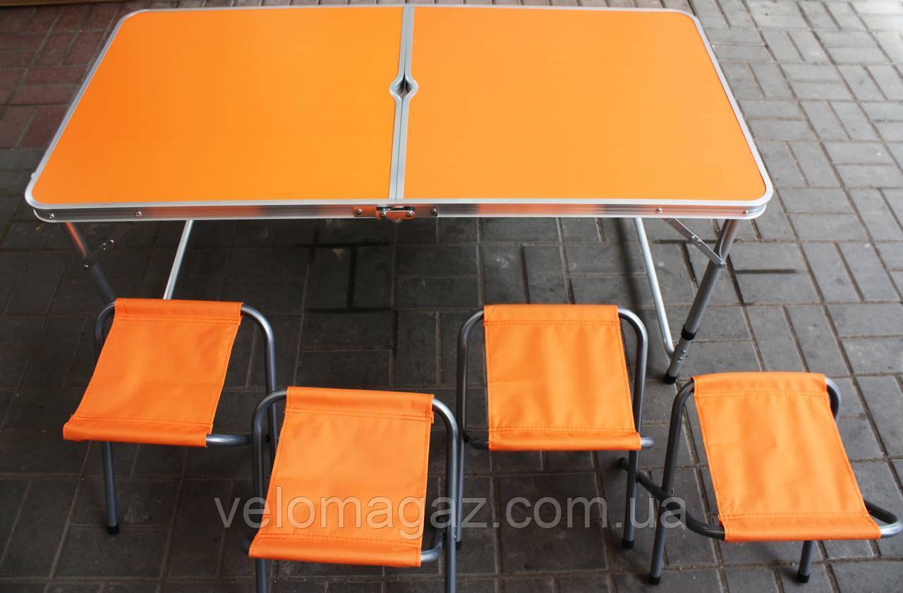 Раскладной удобный стол для пикника и 4 стула оранжевый