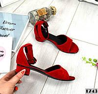 Женские замшевые босоножки на низком каблуке Разные цвета , фото 1