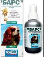 Спрей Барс для собак от блох, 100мл