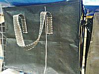 Сумка хозяйственная чёрная  50 х 45 х 28 см