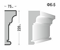 Фасадный карниз Фк-5