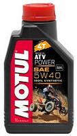 Масло моторное для квадроциклов синтетическое MOTUL ATV POWER 4T 5W40 (1L) 105897