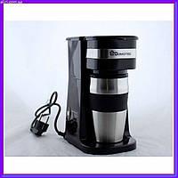Капельная кофеварка DOMOTEC 0709 кофе машина 700 Вт