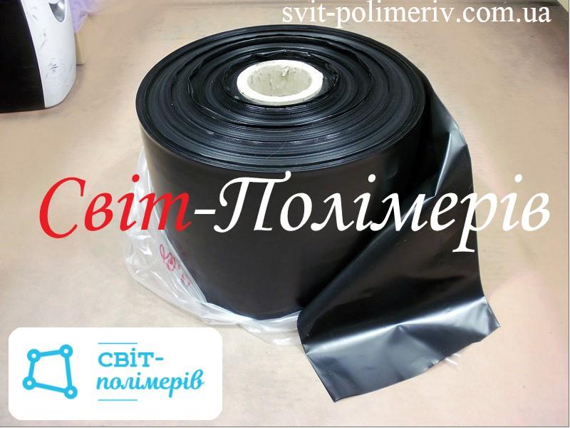 Рукав поліетиленовий для розсади ЧОРНИЙ, шириною 12 см (120 мм)