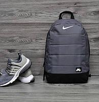 Спортивный городской портфель повседневный рюкзак NIKE, Найк Nike Air 20л - Серый - Реплика